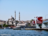 Istanbul - view upon the Bosporus.